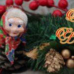 Befana : la storia Epifania, tutte le feste porta via